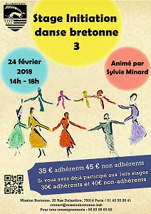 Stage initiation danse (niveau 3)